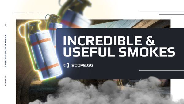 7 awesome & useful smokes